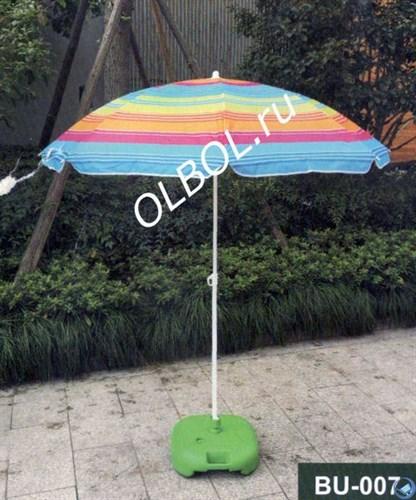 Зонт пляжный складной и большой BU-007