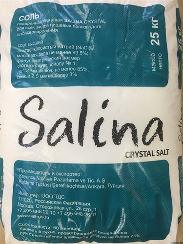 Соль пищевая SALINA CRYSTAL помол № 1 (Турция) 99.5% 25 кг