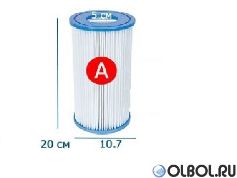 Сменный картридж для насосов (тип А) Intex 29000