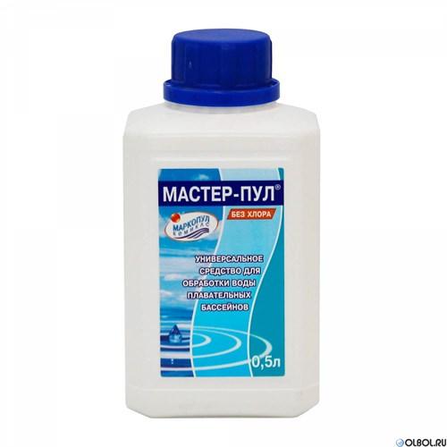 Мастер-Пул 0,5 л. (комплексная обработка воды в бассейне 4 в 1)