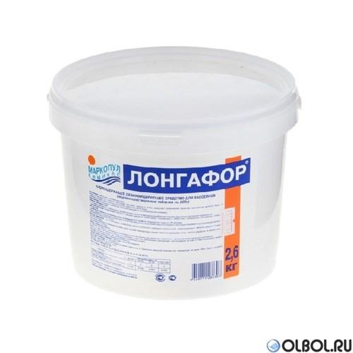 Лонгафор 2,6 кг. (в таблетках по 200 г) длительная  хлорная дезинфекция - фото 64448