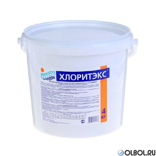Хлоритэкс 4 кг. (гранулы) быстрая хлорная дезинфекция воды - фото 64452
