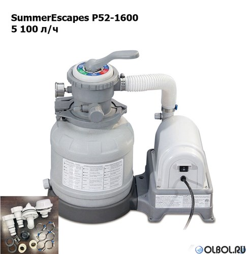 Песочный фильтр-насос  5,1 м3/ч  SummerEscapes P52-1600 - фото 66933