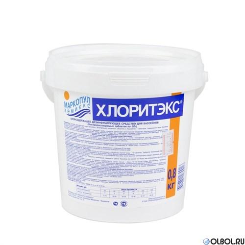 Хлоритэкс 0,8 кг.  таб. по 20 гр. (быстрая хлорная дезинфекция воды)  - фото 66947