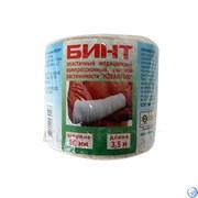 Бинт медицинский эластичный с застежкой 80мм*3,5м ES-0040