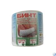 Бинт медицинский эластичный с застежкой 80мм*3,0м ES-0039
