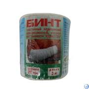 Бинт медицинский эластичный с застежкой 80мм*2,0м ES-0038