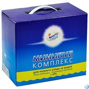 Минипул Комплекс (набор химии для полного ухода за водой до 3-х месяцев)