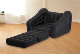 Кресло-трансформер Intex 68565  (черный)