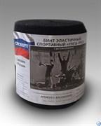 """Бинт эластичный спортивный """"УНГА-РУС"""" CROSSFIT черный, 1,5м*8см, арт. C-310"""