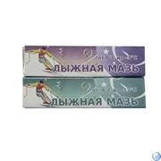 Лыжная мазь комплект из 2 брусков в блистере t°С (-6 -25°C), масса 80г