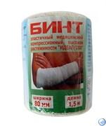 Бинт медицинский эластичный с застежкой 80мм*1,5м ES-0037
