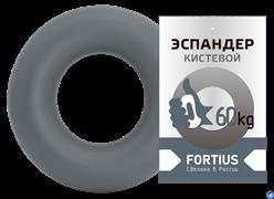 Эспандер-кольцо Fortius 60 кг серый