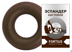 Эспандер-кольцо Fortius 50 кг коричневый