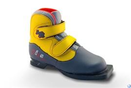 Ботинки лыжные 75мм KIDS серо-желтый
