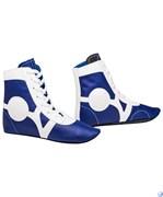 Обувь для самбо Rusco SM-0102, кожа, синий