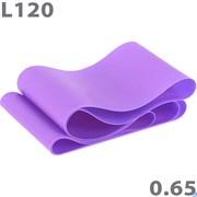Эспандер ТПЕ лента для аэробики 120 см х 15 см х 0,65 мм. (фиолетовый) MTPR/L-120-65