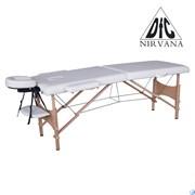 Массажный стол DFC NIRVANA Optima (Cream) TS20110S_C