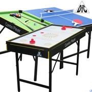 Игровой стол - трансформер DFC SMILE 3 в 1 ES-GT-4870
