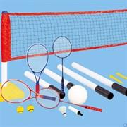 Набор детский DFC для игры в бадминтон, волейбол и теннис Goal238A