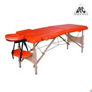 Массажный стол DFC NIRVANA, Optima, дерев. ножки, цвет оранжевый (Orange), TS20110S_Or