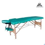 Массажный стол DFC NIRVANA, Optima, дерев. ножки, цвет зеленый (Green), TS20110S_Gr