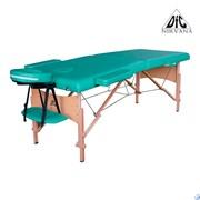 Массажный стол DFC NIRVANA, Relax, дерев. ножки, цвет зеленый (Green), TS20111_Gr