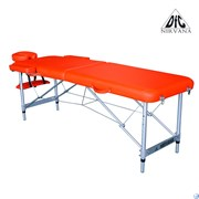 Массажный стол DFC NIRVANA, Elegant, 186х60х4 см, алюм. ножки, цвет оранжевый (Orange),  TS2010_Or