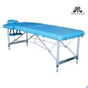 Массажный стол DFC NIRVANA, Elegant LUXE, 186х70х4 см, алюм. ножки, цвет св.голубой (Lt.Blue),  TS2010_Bu