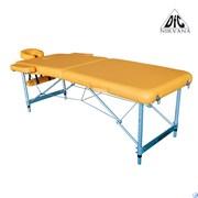 Массажный стол DFC NIRVANA, Elegant LUXE, 186х70х4 см, алюм. ножки, цвет горчичный (Mustard),  TS2010_M