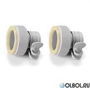 Адаптор (переходник) для шлангов с 32 на 38мм Intex 29061 (2 шт)