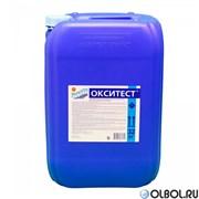 Окситест 30 л (средство для дезинфекции воды на основе активного кислорода)