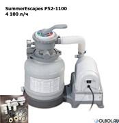 Песочный фильтр-насос  4,1 м3/ч  SummerEscapes P52-1100