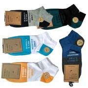 Носки спортивные взрослые трикотажные (упаковка -10 пар) C33717