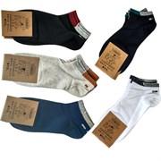Носки спортивные взрослые трикотажные (упаковка -10 пар) C33721
