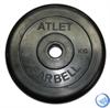 Диск обрезиненный черный MB ATLET d-26 10кг - фото 11185