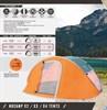Палатка автомат 3-х местная Bestway 68005 (235х190х100)