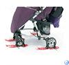Лыжи для детской коляски (4шт)
