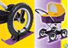 ыжи для детской коляски
